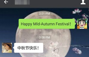 Sending celebration message via wechat