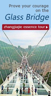 Zhangjiajie Tour
