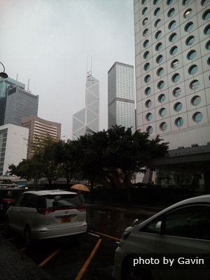 The Bank of China Tower in Central