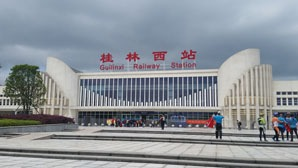 guilin west train station