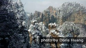 Zhangjiajie National Forest Park in Winter