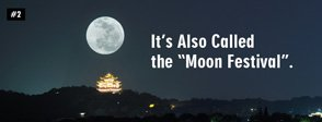 Is the Moon Always Looks the Biggest in the Mid-Autumn Festival?