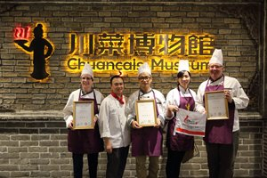 Museum of Sichuan Cuisine — Experience Sichuan Food Cooking