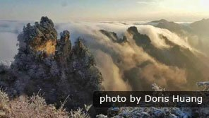 The winter scenery of Zhangjiajie National Forest Park