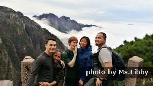 huangshan trip