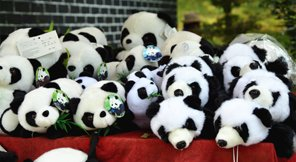 Giant panda stuffed toys