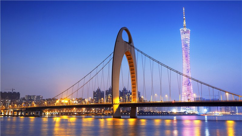 The night view of Guangzhou