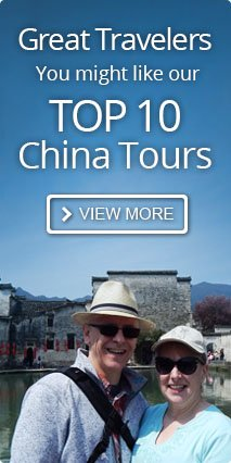top china tour