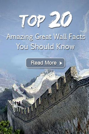 20 facts about the great wall