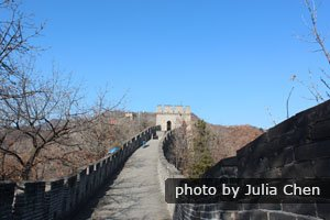 Datong has a section of the Great Wall of China.