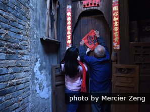 Chinese New Year fu on a door
