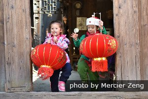 Chinese New Year decoration - red lanterns