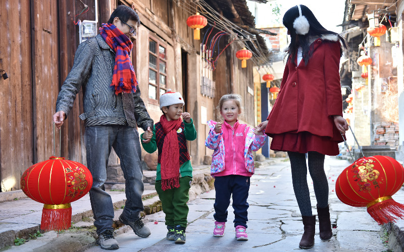 Lucky Colors in China