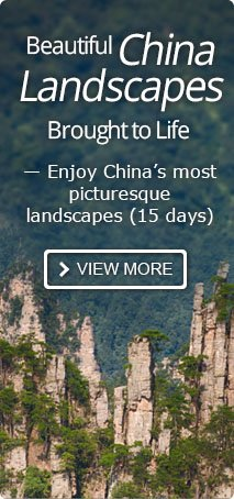 China nature tour