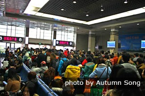 crowded China railway station