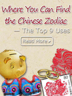 Top 9 Uses of Chinese Zodiac