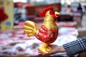 7 Things Roosters Symbolize in China — From Punctuality to Prosperity