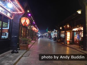 The Evening of the Mingqing Street
