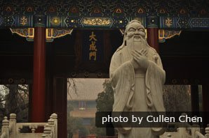 Confucius Statue at the Imperial Academy, Beijing