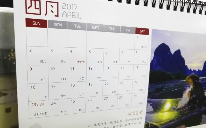 Lunar Calendar Conversion 2022.Gregorian To Chinese Lunar Calendar Free Gregorian Calendar Calculator China 2021 Traditional Month Year System