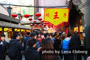 Tourist Crowd in Wangfujing Snack Street