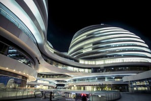 Beijing Galaxy SOHO