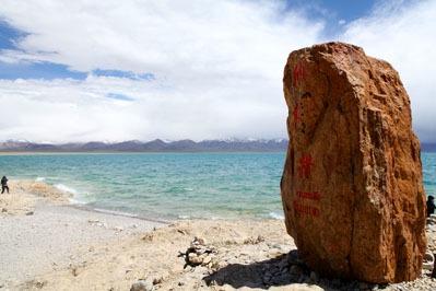 lago sacro tibet