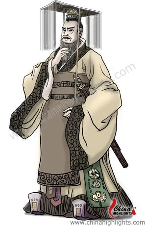 The First Emperor of the Qin Dynasty