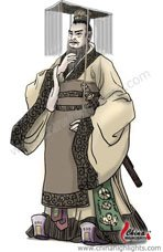 Qin Shi Huang — First Emperor of the Qin Dynasty