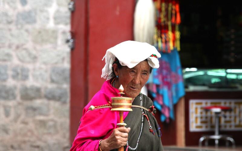 The Tibetan Ethnic Minority in China