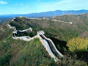 The Great Wall is quite long