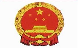 National Emblem of China