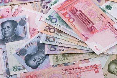 yuan cinesi