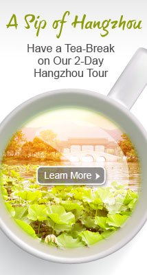Hangzhou Highlights
