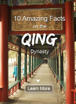 facts about the Qing Dynasty