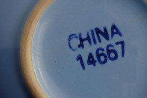 Chinese porcelain mark