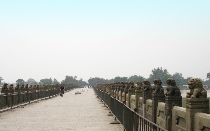Zhaozhou Bridge