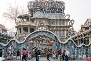 Porcelain House in Tianjin