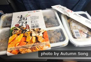 Food on China Train