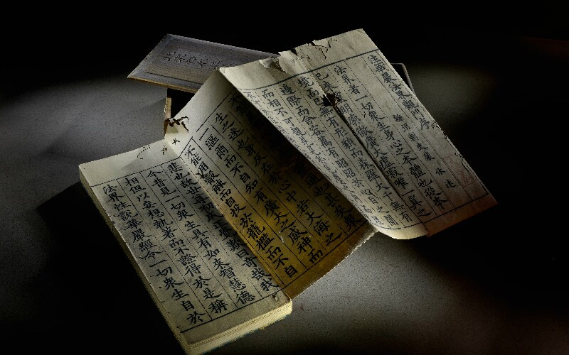 Chinese Scientific Texts