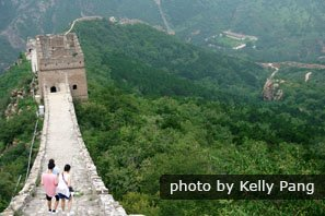 The Great Wall of Simatai