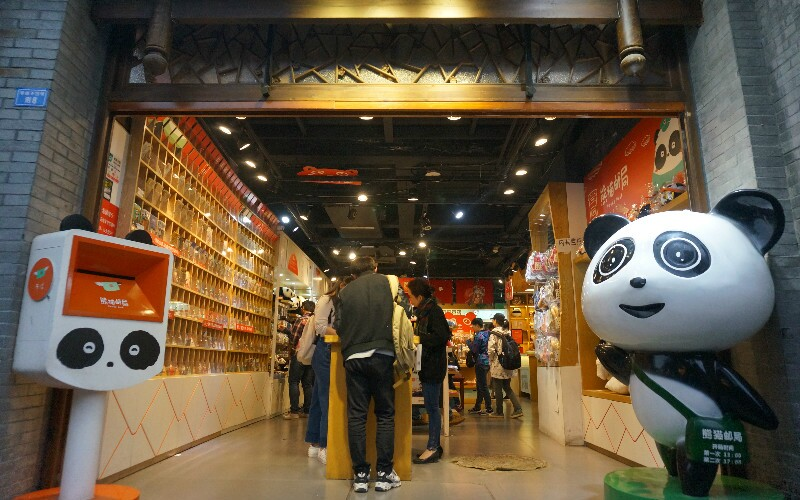 7 Recommended Chengdu Souvenirs/Gifts - Take Chengdu Home
