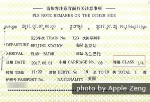 Beijing - Ulaanbaatar international train ticket