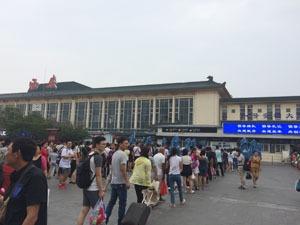 Xian Station, Xian High-Speed Train
