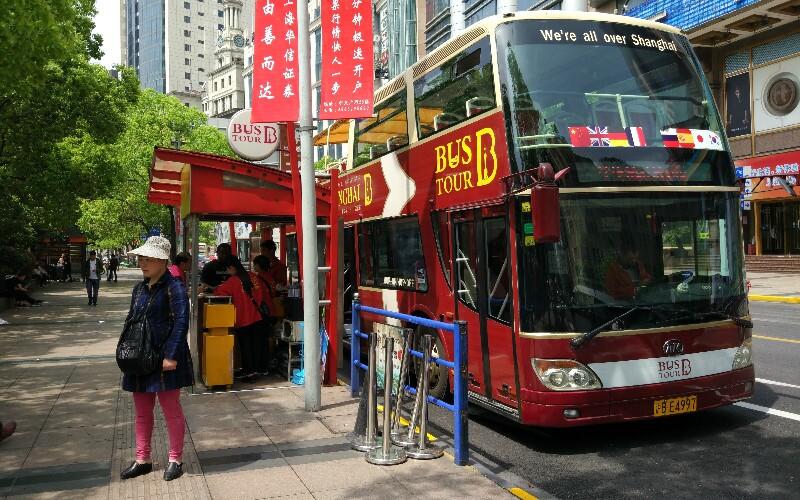 Guangzhou Bus/Coach Travel