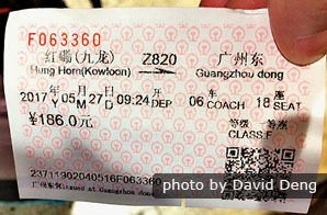 first class ticket for Hong Kong High-Speed Train