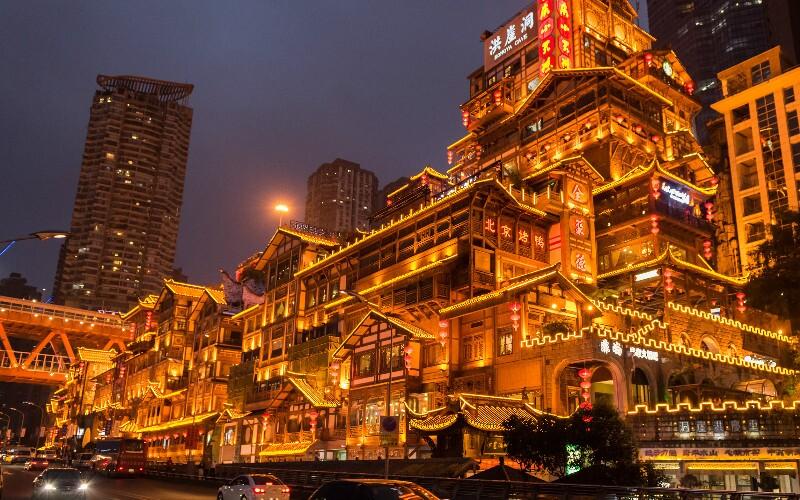 Free Things to Do in Chongqing