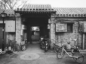 old style siheyuan