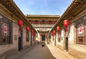 Qiao Family Grand Courtyard