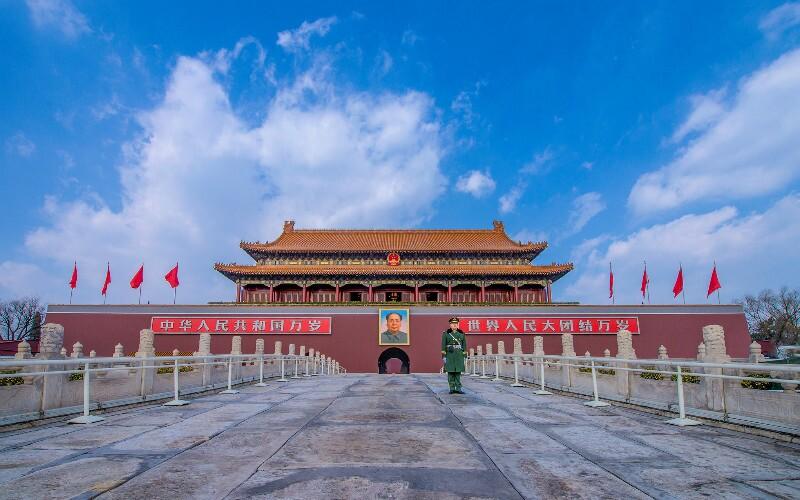 Beijing Zip Code